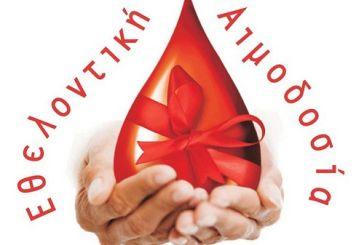 Εθελοντική αιμοδοσία στο Μύτικα από τον Σύλλογο Εθελοντών Αιμοδοτών «Άγιος Παντελεήμων»