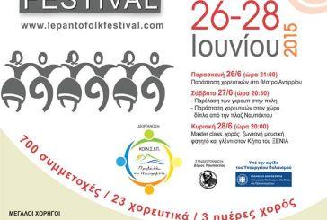 Σε ρυθμούς Folk Festival η Ναύπακτος