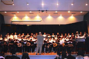 Εκδηλώσεις των Σχολών Βυζαντινής Μουσικής