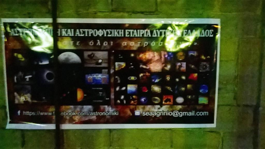 astronomiki4