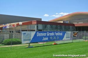 denver-greek-festival-1