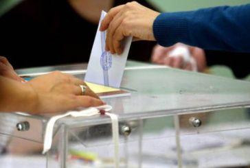 Δημοψήφισμα: Τι ισχύει για τις εκλογικές άδειες των εργαζομένων στο Δημόσιο