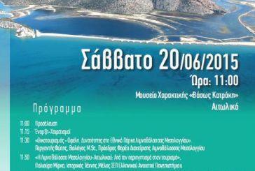 Ημερίδα για τις εναλλακτικές μορφές τουρισμού στη Λιμνοθάλασσα Μεσολογγίου