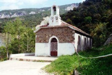 Eκδηλώσεις προς  τιμήν  του  Αγίου  Βαρβάρου από τον Ι.Ν. Αγίου Νικολάου Τρύφου