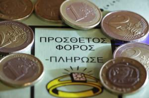 Έρχεται νέο φορολογικό άμεσα – Νέοι φόροι για τους Δημοσίους Υπαλλήλους και αλλαγές σε τεκμήρια και μπλοκάκια