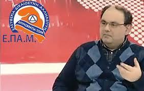Ακυρώνεται η ομιλία του Δημήτρη Καζάκη στο Αγρίνιο