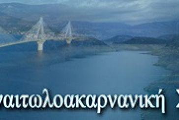 Εκδήλωση για τον Χαρίλαο Τρικούπη από την Παναιτωλοακαρνανική Συνομοσπονδία