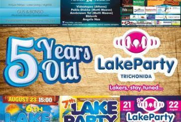 Lake Party Trichonida: ο πήχης ανεβαίνει ακόμα πιο ψηλά…