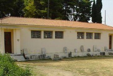 Κλειστό ως τέλος Νοέμβρη το Αρχαιολογικό Μουσείο Θυρρείου