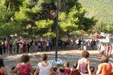 ΟΠΕΚΑ: Βγήκαν τα αποτελέσματα των κληρωθέντων για τις παιδικές κατασκηνώσεις