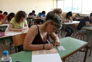 Πανελλαδικές εξετάσεις: Τα πάνω και τα κάτω των βάσεων