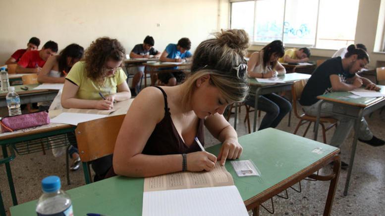 Πανελλήνιες 2017: Αυτά είναι τα θέματα στα σημερινά μαθήματα των ΕΠΑΛ