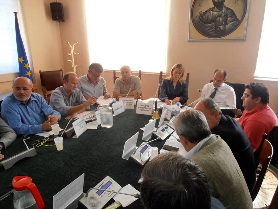Συνεδριάζει την Τετάρτη το Περιφερειακό Συμβούλιο Δυτικής Ελλάδας