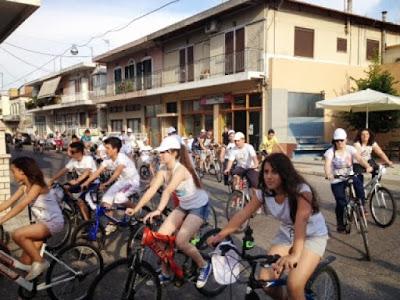 4η Ποδηλατοδρομία Παναιτωλίου