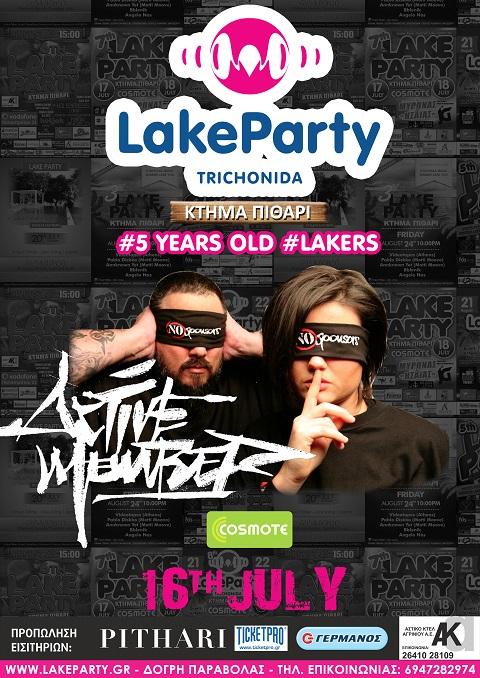 pol-lake-party1