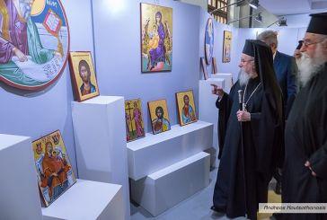 Εγκαινιάστηκε η έκθεση της Σχολής Αγιογραφίας της Μητρόπολης