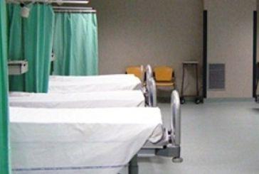Ερχεται η προκήρυξη για 4.500 προσλήψεις για δύο χρόνια στα νοσοκομεία