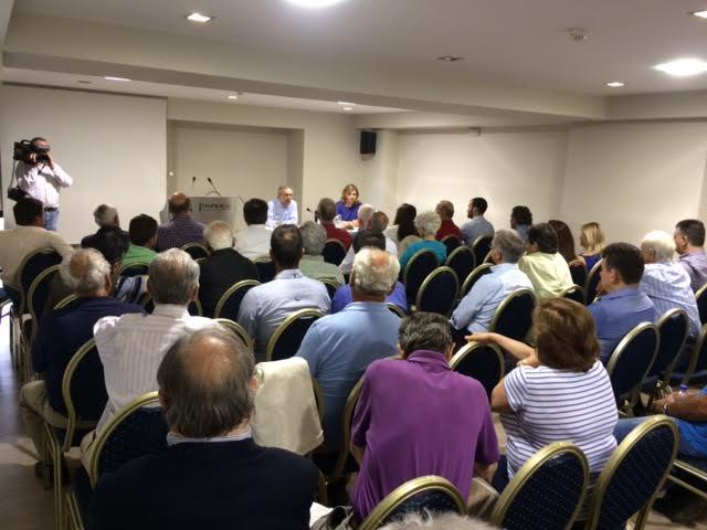 Eκδήλωση ΚΙΔΗΣΟ στο Αγρίνιο