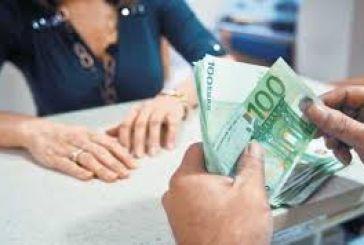 Ενημέρωση για την καταβολή των προνοιακών επιδομάτων στο Δήμο Μεσολογγίου
