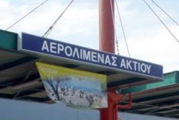 Αυξήθηκαν οι αφίξεις στο αεροδρόμιο του Ακτίου