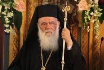Παρουσία του Αρχιεπισκόπου στο Θέρμο ο εορτασμός του Αγίου Κοσμά του Αιτωλού
