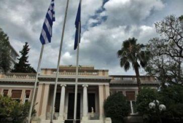 Μαξίμου: Βάση της ελληνικής πρότασης το αίτημα προς τον ESM