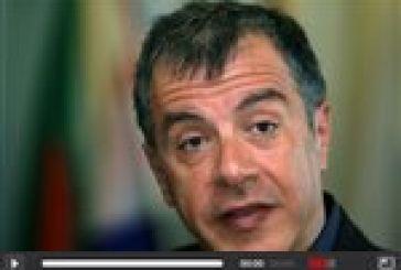 Θεοδωράκης: Όχι πλιάτσικο στις καταθέσεις