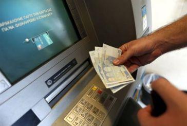 Παράταση της τραπεζικής αργίας μέχρι και Τετάρτη