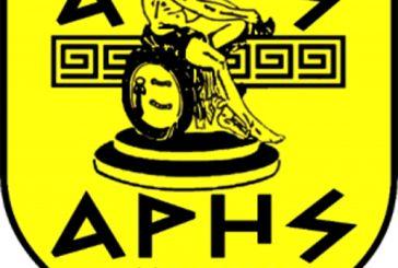 A' EΠΣΑ: Αποχώρησε από το πρωτάθλημα ο Άρης Αιτωλικού