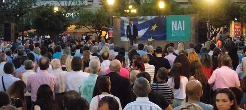 Στις 21.40 ολοκληρώθηκε στην κεντρική πλατεία του Αγρινίου η συγκέντρωση...