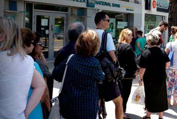 Τη Δευτέρα ανοίγουν οι τράπεζες – Ανάληψη €60 τη μέρα ή €420 τη βδομάδα