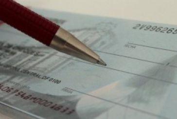 Παράταση έως 30 Σεπτεμβρίου για τις επιταγές