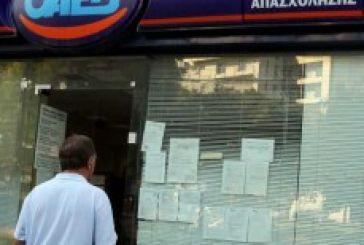 ΟΑΕΔ: Αναρτήθηκαν οι οριστικοί πίνακες κατάταξης για την Κοινωφελή Εργασία