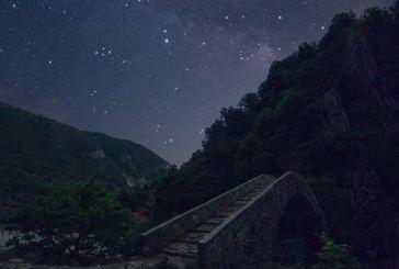 Αστροφωτογράφηση από το Γεφύρι της Αρτοτίβας