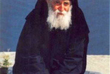 Αγρυπνία προς τιμήν του Αγίου Παϊσίου