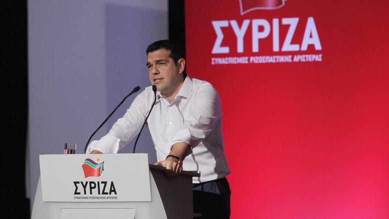 deite-live-tin-omilia-tsipra-stin-kentriki-epitropi_20.w_l