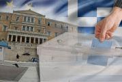 Δημοψήφισμα 2015- όλες οι εξελίξεις