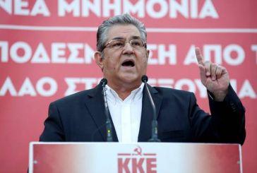 ΚΚΕ: Oμιλία του Δημήτρη Κουτσούμπα στο Αγρίνιο