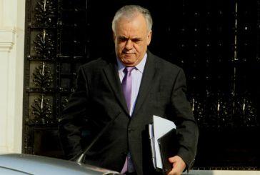 Ο Βαρεμένος ενημέρωσε τον Δραγασάκη για το κλείσιμο της Εθνικής Τράπεζας στον Αστακό