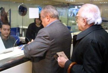 Εμπλοκή για συνταξιούχους αυτοδιοικητικούς και στον δήμο Αγρινίου;