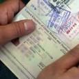 Κατασχέθηκε ένα πλαστό διαβατήριο Συνελήφθη, χθες 18-7-2015, το απόγευμα, στον...