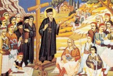 Μία ανέκδοτη προφητεία του Αγίου Κοσμά του Αιτωλού και η …Ντουγρί
