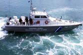Συναγερμός σε πλοίο στον Αστακό – Εσπευσμένα στο νοσοκομείο Αγρινίου ένας 29χρονος