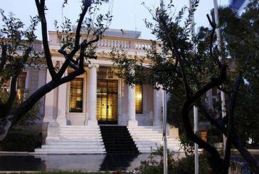 28 Γενικούς Γραμματείς υπουργείων ανακοίνωσε το Μέγαρο Μαξίμου.