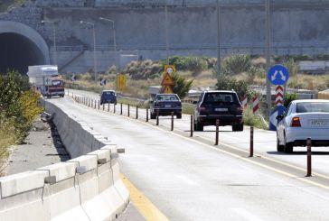 Κυκλοφοριακές ρυθμίσεις στη Νέα Εθνική Οδό Κορίνθου-Πατρών