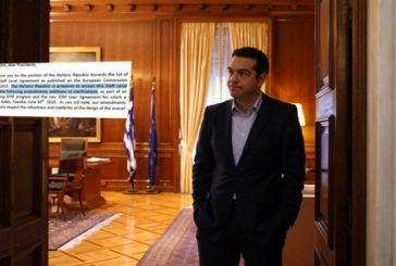 Νέα επιστολή Τσίπρα για συμφωνία