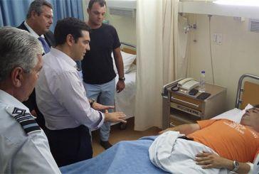 Τους δυο πιλότους του Canadair επισκέφτηκε στο νοσοκομείο ο Αλέξης Τσίπρας