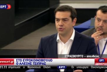 Τσίπρας: Διεκδικούμε συμφωνία που θα έχει φως στο τέλος του τούνελ