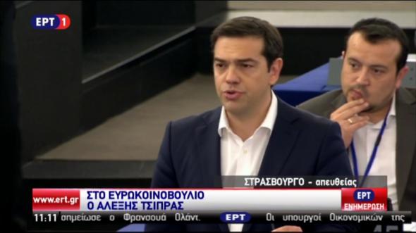 po-tsipras