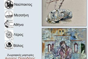 Αγραπιδόκαμπος Ναυπακτίας: αφιέρωμα στον Ιταλό καλλιτέχνη Guido Mele